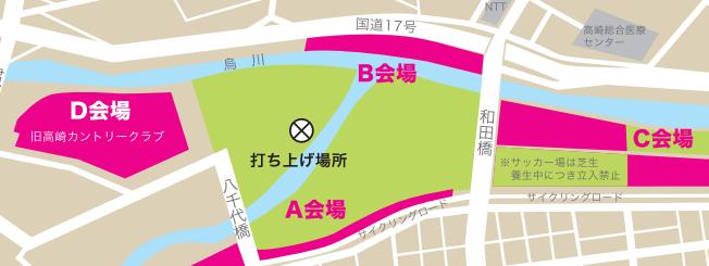 高崎花火大会無料観覧席
